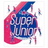 super junior 6jib repackaged - only u.mp3