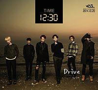 Drive.mp3