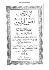 usuluddin (i'tiqad ahli sunnah wal jama'ah) jawi 2 - imam muhammad mukhtar ibn 'atorid.pdf