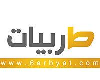 6arbyat_s3d_ramadan_009.mp3