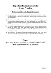 EC1-051 QP.pdf