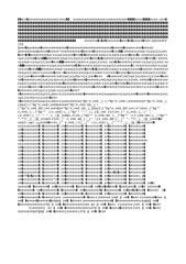 Jadwa Kedatangan Kontener Bare core (1).xls