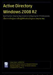ActiveDirectory_StepByStep_Publish20121020.pdf