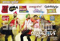 Cham Cham - Mallu Singh - Karaoke.mp3