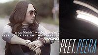 ผ่านมาให้แค่จำ _ Peet Peera [Full Song].mp4