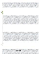 غلاف.pdf