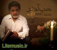 Dariush - Shabe Akhar-litemusic.ir.mp3
