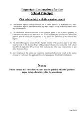 EC1-044 QP.pdf