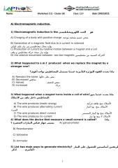 worksheet 19-01.docx