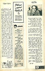 samir 0397 - 17.11.1963.cbr